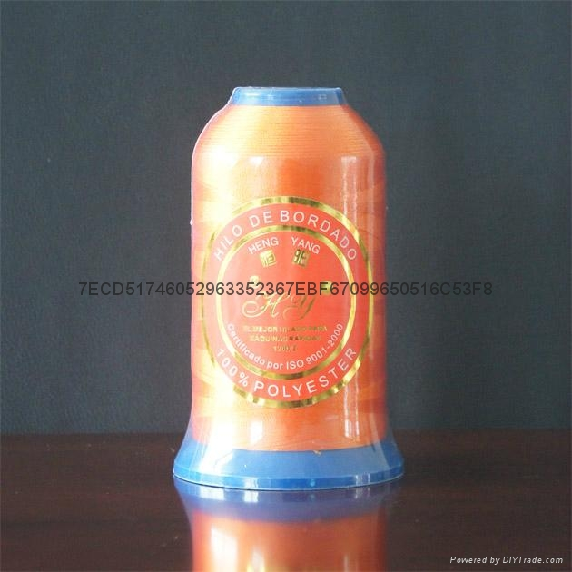 Polyester Embroidery Thread 3