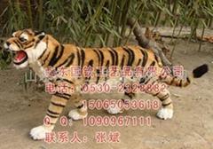 承重達300斤的超級仿真大老虎模型