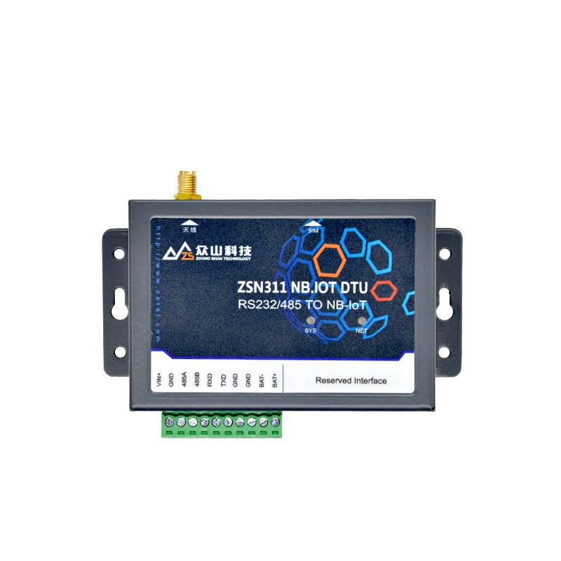 NB-IOT DTU网关窄带物联网模块 远程无线数据采集传输终端 2