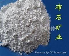 白色電氣石粉