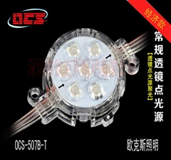 深圳点光源厂家、DMX512点光源、50mm点光源