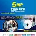 Fish eye camera IP 5MP CCTV security