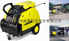HDS558C/698C/798C高壓冷熱水清洗機
