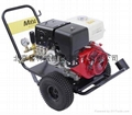 270bar high pressure cleaner