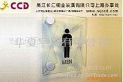 供应LED标识牌