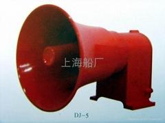 上海船厂设备报警器