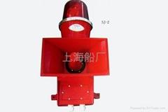上海船廠船用聲光報警器