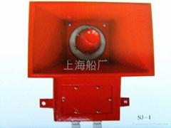 上海船厂船用报警器