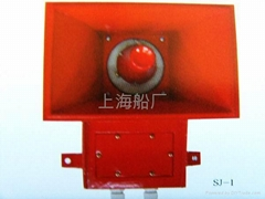 上海船廠船用報警器