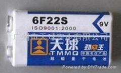 天球9V电池