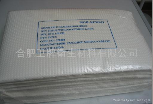 surgical pad 4