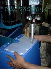 周转箱焊接机