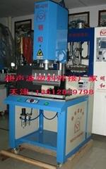 大功率塑料焊接機