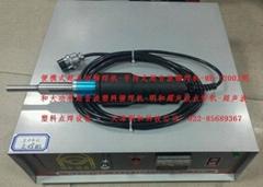 超音波鉚焊機
