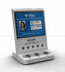 山東省窗口員工滿意度電子評價器廠家直銷