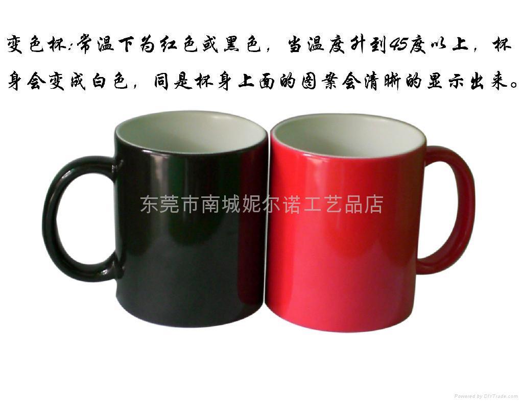 東莞馬克杯DIY 2