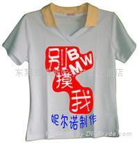 東莞廣告衫