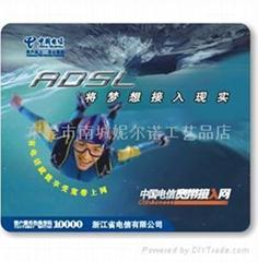 东莞广告鼠标垫