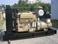 Cummins diesel generators 750KVA 600kw