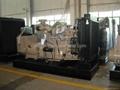 diesel generator 1375KVA 1200kva Cummins