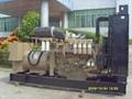 diesel generator 1406KVA 1400kva Cummins
