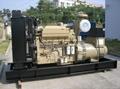 diesel generator 963KVA 1000kva diesel