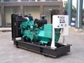 diesel generator 113kva standby Cummins