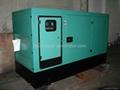 Cummins diesel generator engine powered