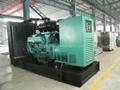 Cummins diesel generator  silent