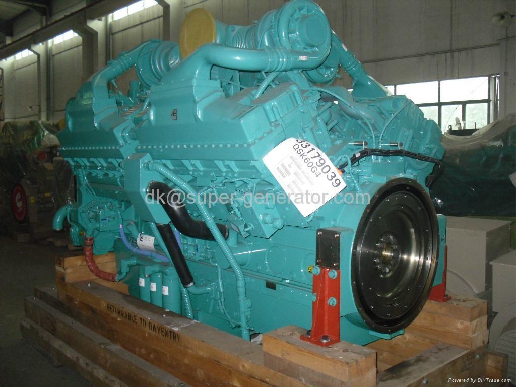 cummins diesel generator silent generators 1500kva qsk60 g4 series rh super generator com QSK78 Cummins cummins qsk60 parts catalog