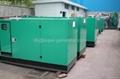 diesel generator 33KVA 30kva Cummins diesel generator set 4B3.9-G1-60Hz  2
