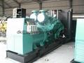 generator Cummins diesel generators