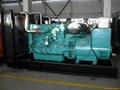 generator Cummins diesel generators KTA50-GS8 1675KVA 1340KW,1400kva ,1125kw 5