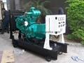 diesel generator Cummins engine 80kw 100kva 88kw 110kva 6BT5.9-G2,soundproof  2