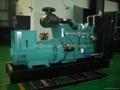 Cummins diesel generator 640kva to