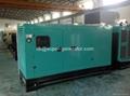 Cummins diesel generator 80kw 100kva