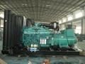 Cummins diesel generator 900kva KTA38-G2