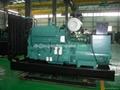 Cummins diesel generator KTA38-G5 1000kw