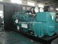 Cummins diesel generator  silent diesel