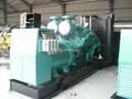 Cummins generator KTA38-G5 diesel