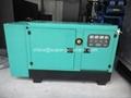 Kubota soundproof diesel generator 8kw
