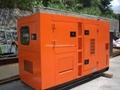 Kubota soundproof diesel generator 6kw