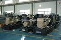 diesel generator Perkins silent diesel generator 7kw 9kva 403D-11G 50HZ