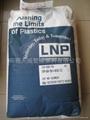 PA66 美國液氮 RC100