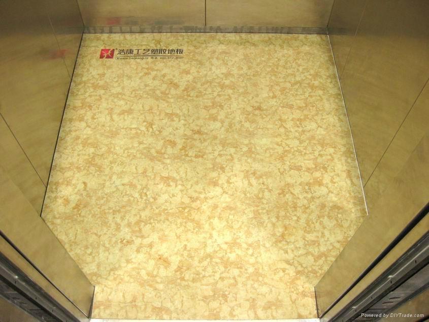 passenger cab floor mat 2
