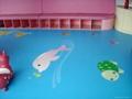 Children care center floor