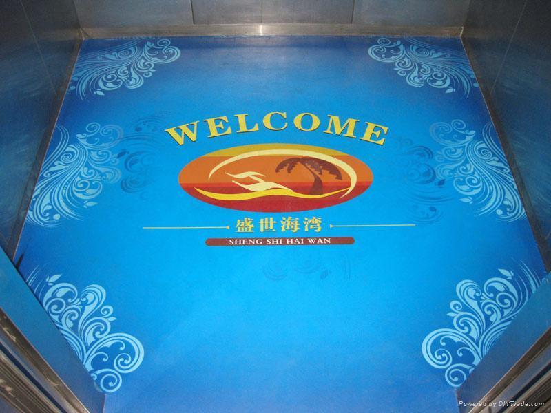 passenger cab floor mat 3