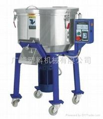 供应浙江GFL50KG 立式拌料机