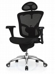 Ergonomic Mesh Office China Executive Chair