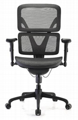 Ergonomic Office Manager Executive China Mesh Chair